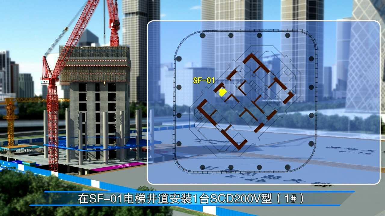 中国人寿保险公司qq_施工动画-阳光保险金融中心-地产动画,建筑动画,三维动画,影视 ...